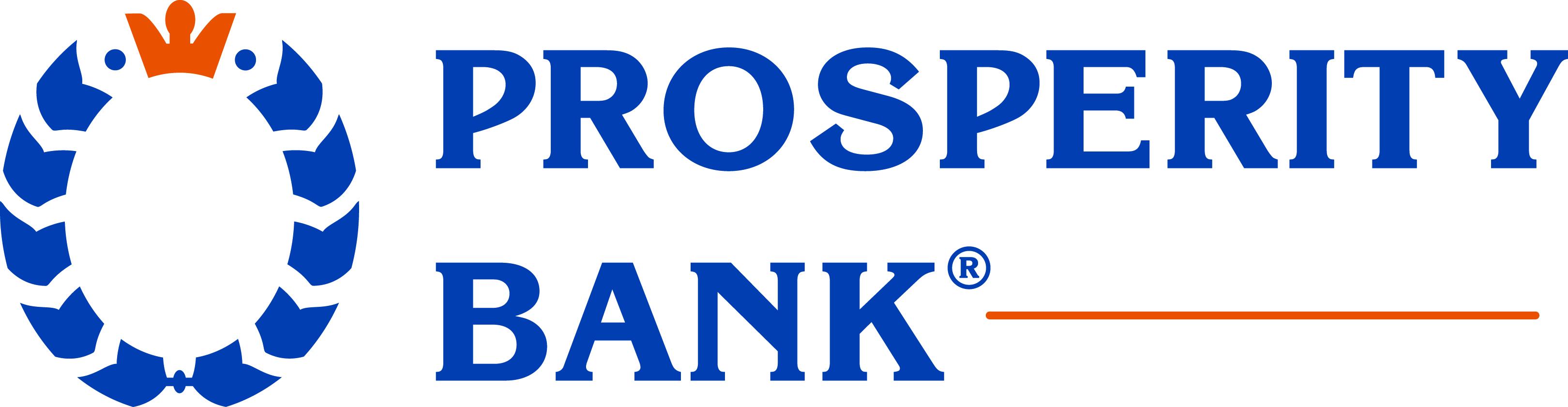 Prosperity Bank logo